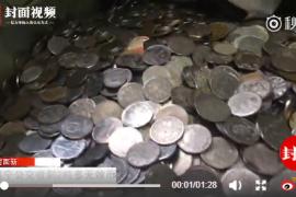 公交收到2吨无效币 还有巧克力山楂片