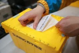 苏宁推2.0版共享快递盒:无惧隐私泄漏