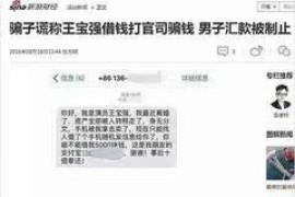 中国骗子为什么这么多?