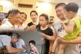 前女友车祸去世,他和现任妻子照顾前女友父母16年