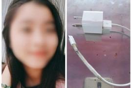 睡觉时压住充电线 14岁女孩触电身亡