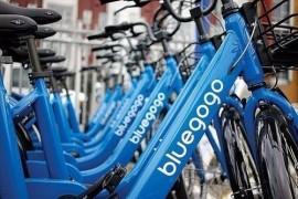 复活小蓝被叫停 滴滴的共享单车梦还有戏吗?