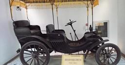 中国历史上第一起饮酒驾车肇事案