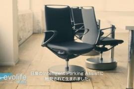 别再想着自动停车 日产办公椅都能自动驾驶了