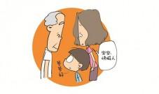 怎么教1到3岁宝宝懂礼貌