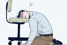 睡好养生午觉的6个窍门